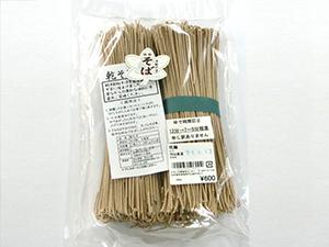 秋山製麺 そば