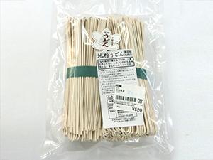 秋山製麺 うどん